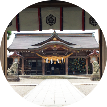 白山比咩神社(白山比め神社)